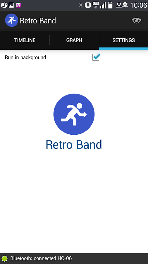 RetroBand: Arduino smart band- screenshot