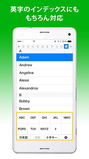 無料通讯Appのガラケー電話帳 - 無料で使える、入れておくべき電話帳|HotApp4Game