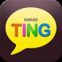 카카오팅 KakaoTing icon