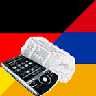 Armenian German Dictionary icon