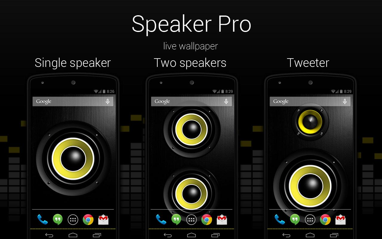 Speaker PRO- screenshot