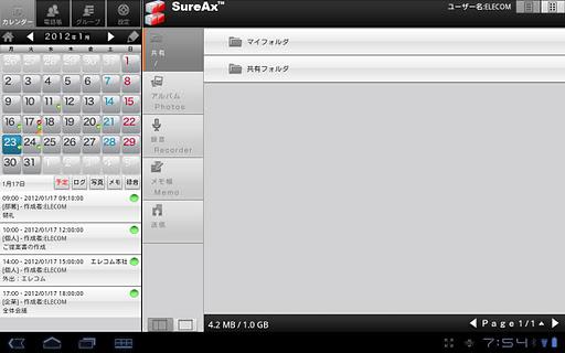 SureAxHD 1.10 Windows u7528 1