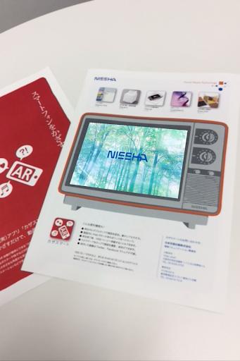 Portal de la UdelaR | Doctor en Medicina