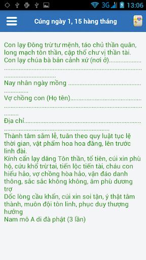 【免費書籍App】Van Khan-APP點子