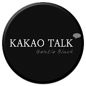 KakaoTalk Gentle Black Theme