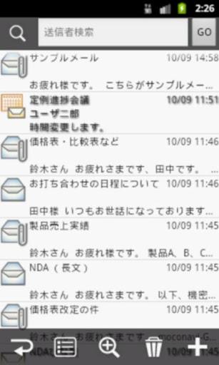 mobiGate 2.6.0.1 Windows u7528 3