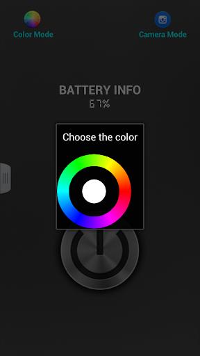 玩工具App|简易手电筒免費|APP試玩