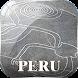 世界遺産 ペルー