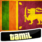 App Learn Tamil Free APK for Windows Phone