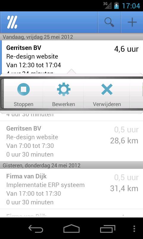 ZZ Track- screenshot