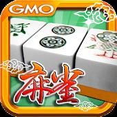 最強無料麻雀 遊々(4人打ち) by GMO