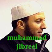 Quran mp3 Muhammad Jibreel