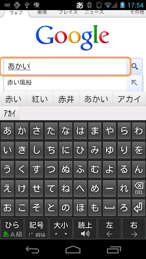 DTalker IME 1.46.135 Windows u7528 1