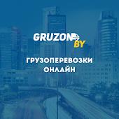 Грузоперевозки онлайн - Gruzon