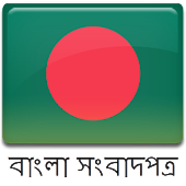 All Newspapers Bangladesh