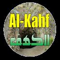Al-Kahf  الكهف icon