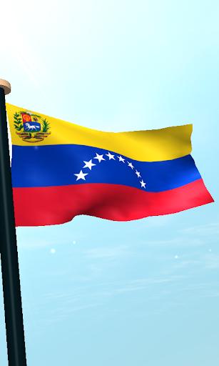 玩免費個人化APP|下載委内瑞拉旗3D动态壁纸 app不用錢|硬是要APP