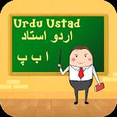 Urdu Ustad (Learn Alif Be Pe)