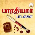 Bharathiyar Tamil Padalgal -3 icon