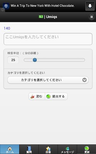 Android向けSTG「ジュラシックトゥルーパー」がGoogle Playで配信中 ...