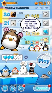 LINE AirPenguin Friends - screenshot thumbnail