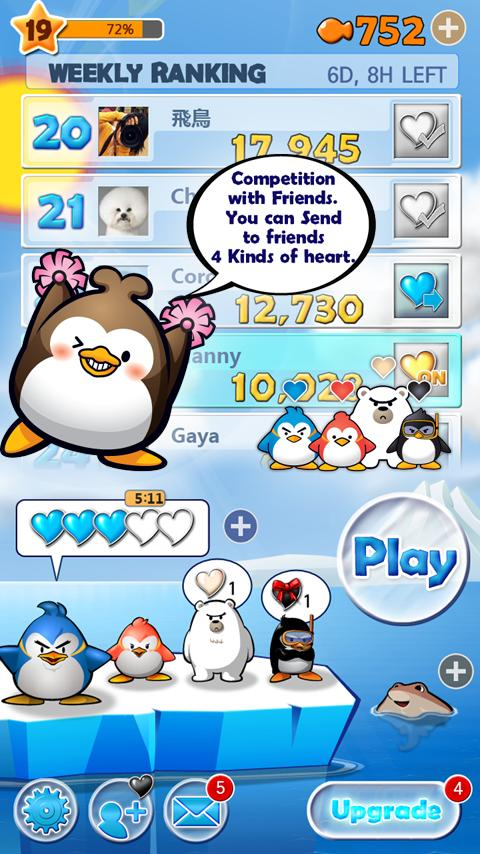 LINE AirPenguin Friends - screenshot