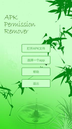 免費下載Dark Green Color,Dark Green Color免費安卓Android 遊戲 ...