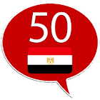 Learn Arabic - 50 languages icon