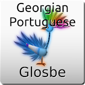 Georgian-Portuguese Dictionary
