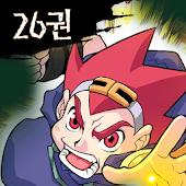 마법천자문 26권 미리보기