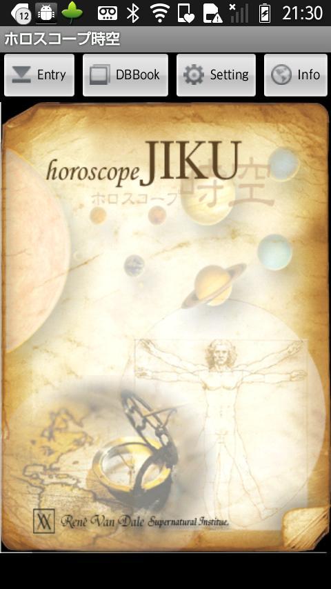 horoscope JIKU for Androidfree- screenshot