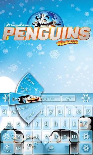 Madagascar Penguins Keyboard