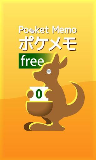 PocketMemo Free 1.1.4 Windows u7528 1