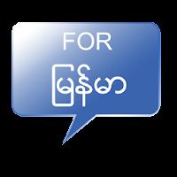 4 Myanmar 1.4.0