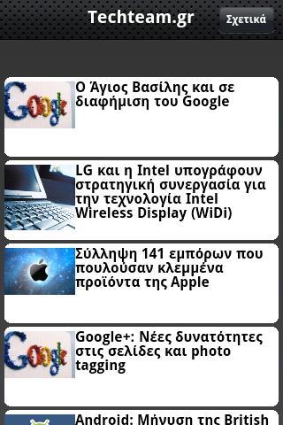 Techteam.gr- screenshot