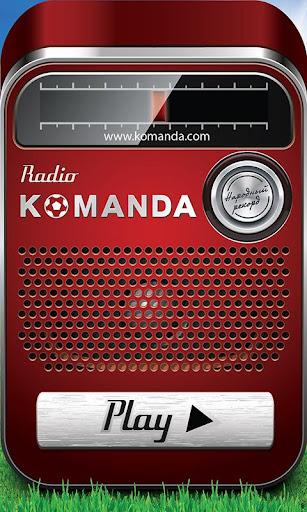 Радио Команда