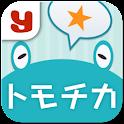 【無料】トモチカ logo