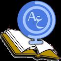 Arapça Sözlük Ücretsiz