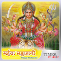30 Maiya Durga Songs