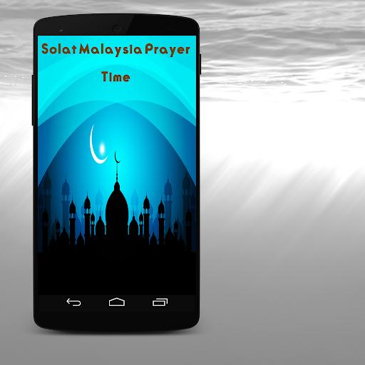 Solat Malaysia