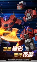 Screenshot of 變形金剛:崛起 (官方授權手遊)