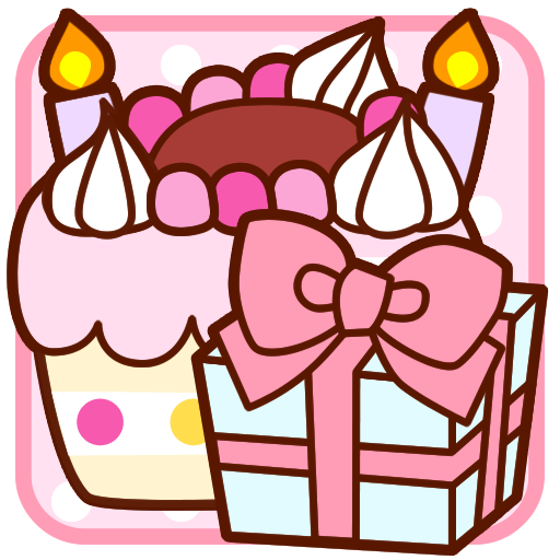 かんたん!Birthday Mail♪