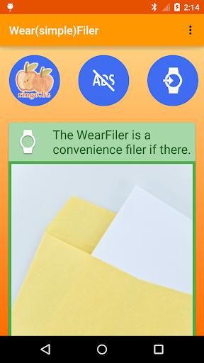 Wear simple Filer
