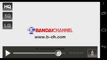 Screenshot of バンダイチャンネル・ビューア