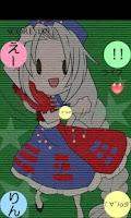 Screenshot of 東方 みんなで えーりん( ゚∀゚)o彡゜~無料暇つぶしゲー