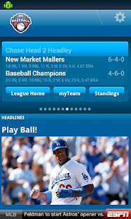 ESPN Fantasy Baseball- screenshot thumbnail