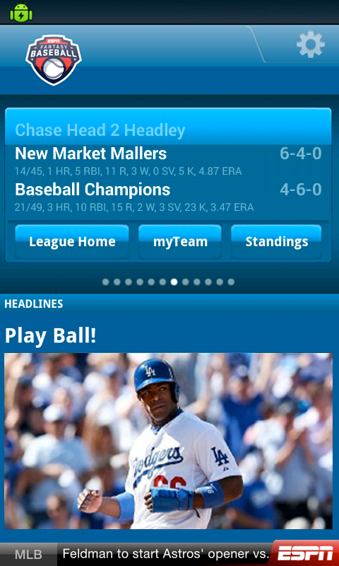 ESPN Fantasy Baseball- screenshot