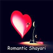 Romantic Shayari SMS & Images