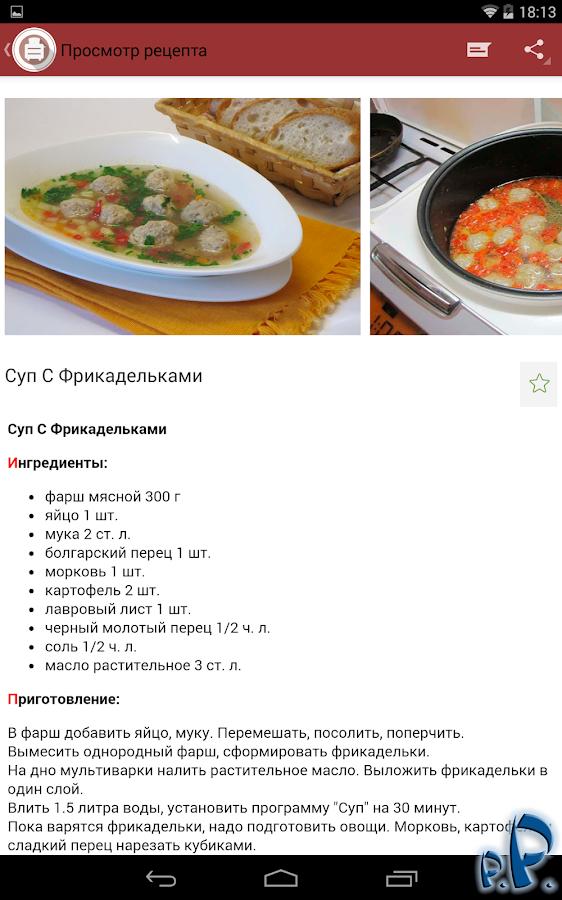 Рецепт картошки в фольге в духовке с колбасой и сыром