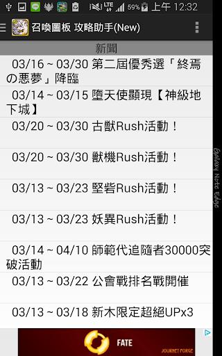 u9752u6021u653bu7565uff1au53ecu559au5716u677f 5.1 screenshots 6